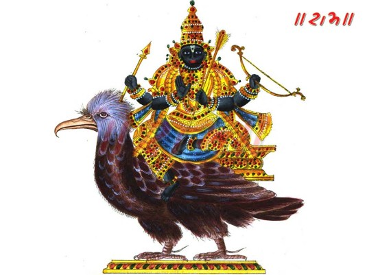 The goddess Niritti is the deity of the Mula nakshatra in Vedic astrology.